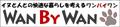 wbw_bannar.jpg