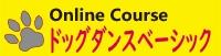 Online_dogdance_20200804204501